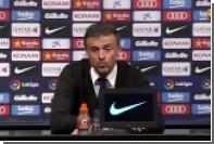 Тренер «Барселоны» посмеялся над уснувшим на пресс-конференции журналистом