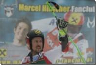 Австрийский лыжник Хиршер в рекордный шестой раз выиграл Кубок мира