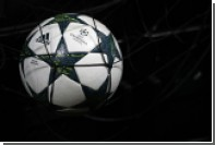 В следующем розыгрыше Лиги чемпионов примут участие три российских клуба