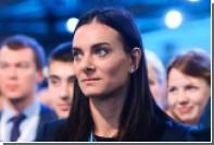 Исинбаева рассказала о задачах на руководящей должности в РУСАДА