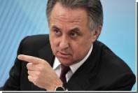 Мутко объяснил уход Анцелиович с поста исполняющей обязанности главы РУСАДА
