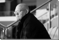 Сын хоккеиста Петрова опроверг информацию о смерти спортсмена от рака