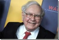 Баффетт предложил миллион долларов в год самому догадливому сотруднику