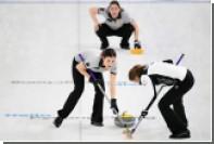 Женская сборная России по керлингу завоевала серебряные медали чемпионата мира