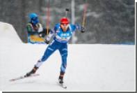 Чешский биатлонист анонсировал новые допинговые обвинения в адрес россиян