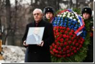 В Москве прошла церемония прощания с Владимиром Петровым