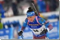 Россияне стали четвертыми в смешанной эстафете на этапе КМ по биатлону