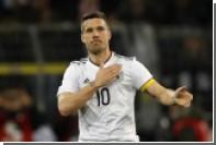 Немецкий нападающий Подольски забил в последнем матче за национальную сборную