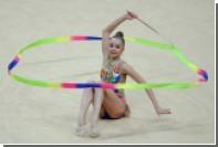 Российская гимнастка Аверина за день выиграла три золота на этапе Гран-при