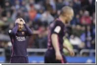 «Барселона» впервые за пять месяцев проиграла в чемпионате Испании