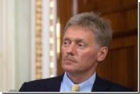 В Кремле прокомментировали обращение хоккеистов красноярского «Енисея» к Путину