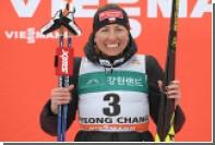 Олимпийская чемпионка по лыжным гонкам посчитала россиянина Устюгова королем