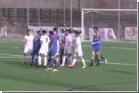Футболисты подрались с болельщиками в матче юношеского чемпионата Испании