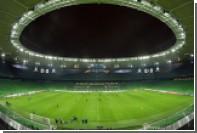 Стадион «Краснодара» занял третье место в списке лучших арен 2016 года