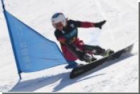 Российская сноубордистка завоевала бронзовую медаль на ЧМ в Испании