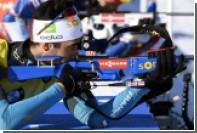 Фуркад вышел на масс-старт на этапе КМ в Холменколлене без патронов