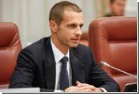 В УЕФА задумались о введении налога на роскошь для европейских клубов