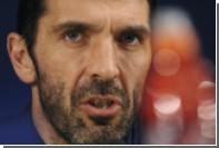 Итальянский вратарь Буффон провел 1000-й матч в карьере