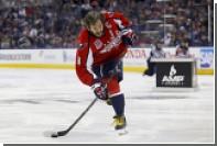 Овечкин признан третьей звездой дня в НХЛ