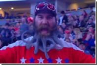 Болельщик «Вашингтон Кэпиталс» превратил бороду в название команды