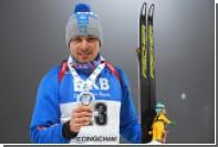 Шипулин завоевал бронзу в спринте на последнем этапе КМ по биатлону