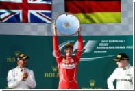 Пилот «Формулы-1» Феттель выиграл Гран-при Австралии