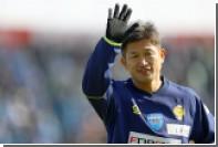 Японец стал самым возрастным футболистом в истории