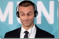 Президент УЕФА посчитал «Ниву» пародией на автомобиль
