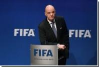 Глава ФИФА пригрозил лишить США права на ЧМ-2026 из-за указа Трампа