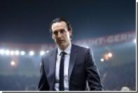 Тренер ПСЖ раскритиковал судейство во встрече с «Барселоной»