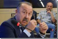Газзаев предложил Березуцкому «задвинуть амбиции подальше» и вернуться в сборную