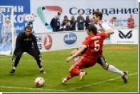 Российские журналисты обыграли британских в товарищеском футбольном матче