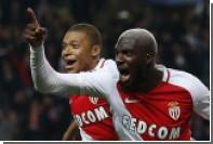 «Монако» выбил «Манчестер Сити» из Лиги чемпионов