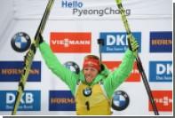 Дальмайер досрочно победила в общем зачете Кубка мира по биатлону