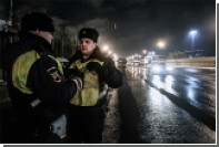 Пятеро футбольных болельщиков погибли под Ярославлем