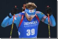 Шипулин завоевал серебро в пасьюте на этапе Кубка мира в Пхенчхане