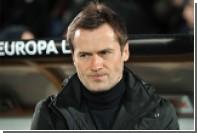 Тренер «Ростова» рассказал о нестабильной финансовой обстановке в клубе