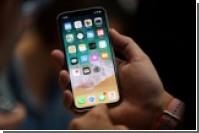 Десятый iPhone выпустят в 2 раза меньше от плана