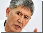 Киргизия решилась на вступление в Таможенный союз