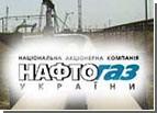 Россияне заберут «Нафтогаз» за долги?
