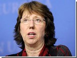 ЕС осудил национализацию крупнейшей нефтяной компании Аргентины