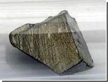 Китай создал ассоциацию по производству редкоземельных металлов