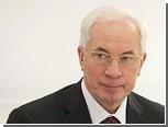Киев пожаловался на вывод капитала европейскими банками