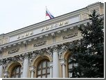 Внешний долг России вырос на 20 миллиардов долларов за квартал