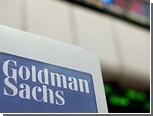 В деле об инсайде в Goldman Sachs оказался замешан еще один топ-менеджер банка