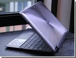 Владельцам планшетов Asus раздадут бесплатные GPS-приемники