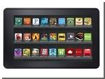 Kindle Fire занял половину рынка Android-планшетов в США