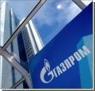 """""""Газпром"""" построит новую трубу в обход Украины"""