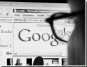 Google поможет заработать на бирже