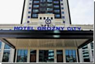 Самые дорогие российские спа-отели нашли в Чечне